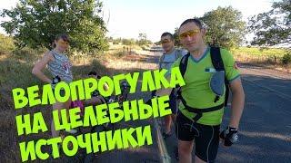 Святой источник в с. Терпение Мелитопольского района. 2016.HD.