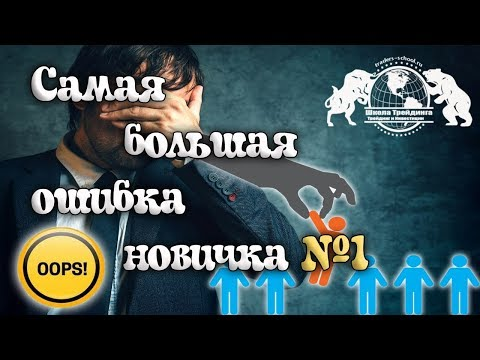 Бинарные опционы профит 1900$ Антон Громов