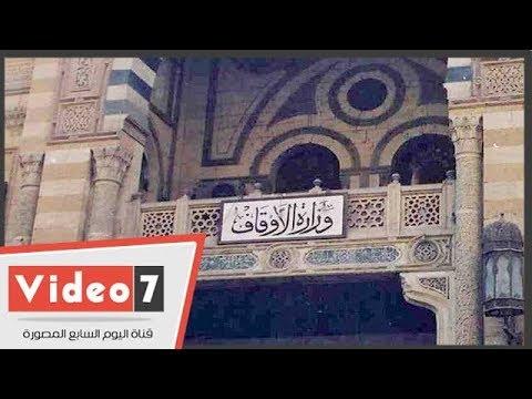 حكاية مسجد جقمق بدرب سعادة .. يهمله المسئولين ..ويفرشه الأهالى
