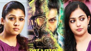 Vikram - Anand's Film Titled