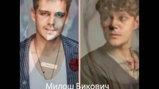 """Актёры сериала """"Отель Элеон"""" в детстве и до сериала."""