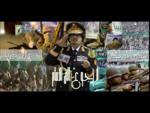 The Last Conquering Lion of Africa   EL Gaddafi I