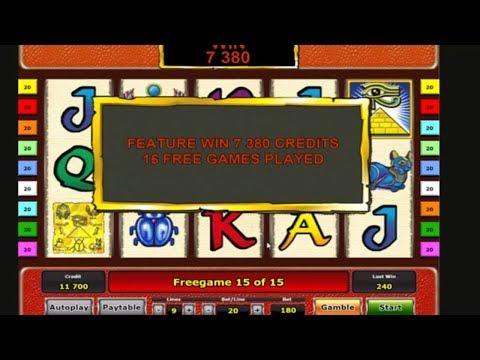 игровые автоматы бесплатно без регистрации в онлайн с бонусом