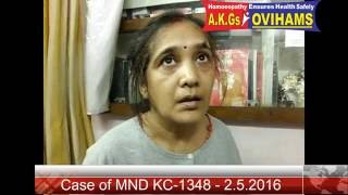 Case of MND (Motor Neuron Disease) Improving with Homoeopathy at AKGsOVIHAMS