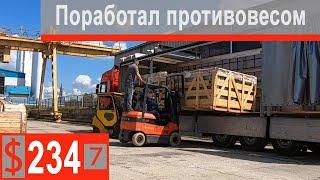 $234 Scania S500 Огромнейший завод,сотни машин))) Хоть бы биотуалеты для водителей поставили!!!