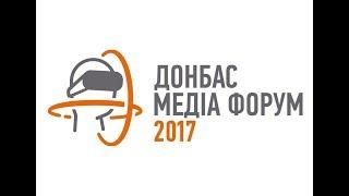 Донбасс Медиа Форум  Дискусія про мову ворожнечі