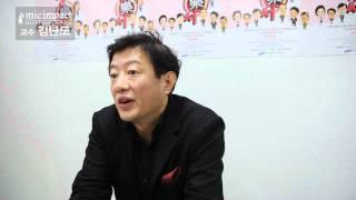 마이크임팩트 TV - 아프니까 청춘이다, 김난도 교수님