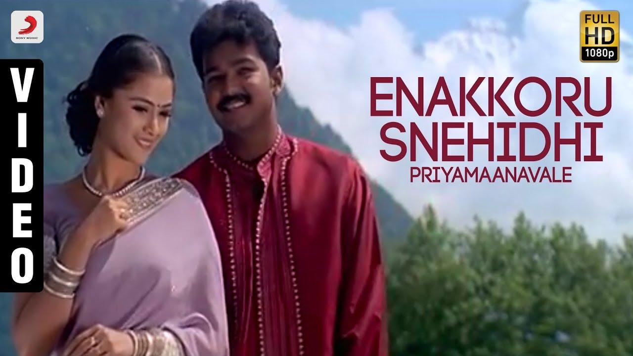 Download Priyamaanavale - Enakkoru Snehidhi Video   Vijay, Simran   S.A. Rajkumar