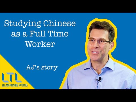 Studying Chinese as a Full Time Worker