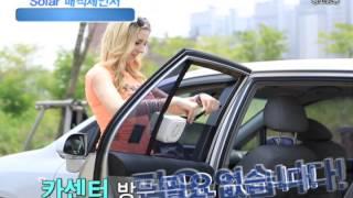 [번개장터] 제주도 푸른바다전망 펜션 초특가예약판매