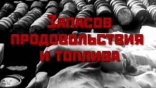 Великая Война 5 Серия Ленинград StarMedia Babich Design