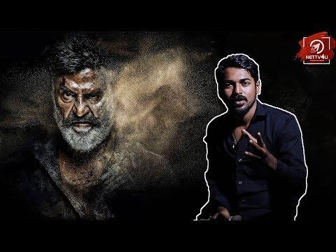 Kaala Teaser Controversies | Rajinikanth | Pa Ranjith