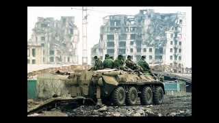 Песни Афгана и Чечни