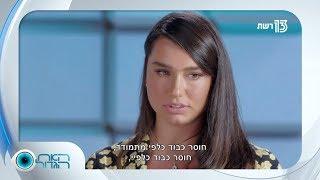 האח הגדול עונה 1, תעודת הזהות של אדל בספלוב