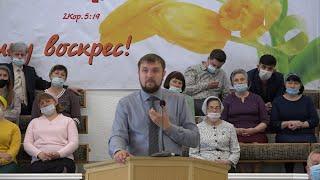 """Служение 25 апреля 2021 года. Церковь Евангельских Христиан Баптистов """"Преображение"""" г. Сарань."""