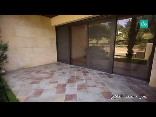 قوشان - شركة ليلي للإسكان