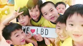 Publication Date: 2018-06-23   Video Title: 循道衛理聯合教會亞斯理衛理小學P.1 Learning by