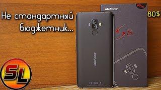 ulefone S8 Pro полный обзор не стандартного бюджетника с хорошей камерой! review