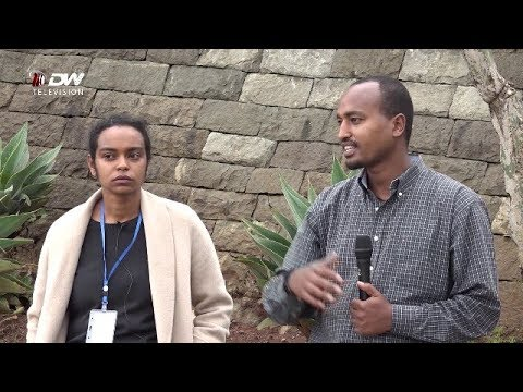 Meles Park tour with the daughter Meles Zenawi