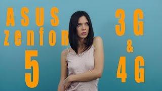Asus Zenfone 5 и Asus Zenfone 5 4G: обзор смартфонов