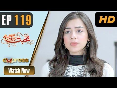 Mohabbat Zindagi Hai - Episode 119 - Express Entertainment Dramas