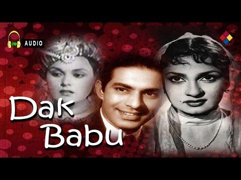 Dil Ki Duniya Jagmagayi Na Jane | Dak Babu 1954 | Asha Bhosle | Talat Mahmood.