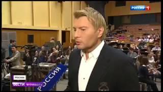 ВЕСТИ В СУББОТУ! Николай Басков о новом проекте Современной Духовной Музыки!!!