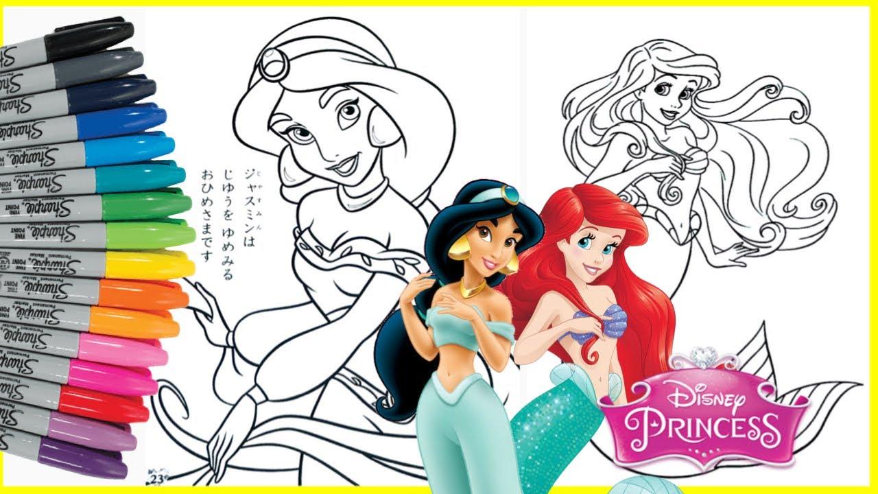 Mewarnai Putri Duyung Disney Princess Coloring Page