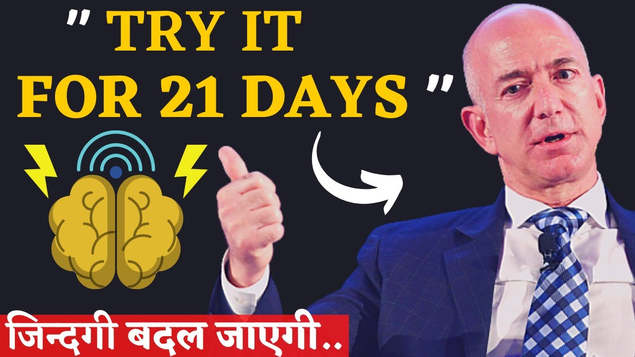 TRY IT FOR 21 DAYS! For Success in Life |This Can Change Everything|How To Focus On Your Goals HINDI