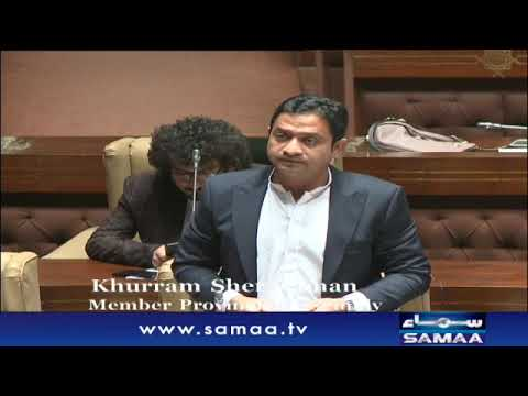 Sindh Assembly Full Session | SAMAA TV | 22 February 2019