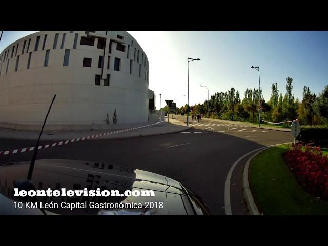 Carrera 10 KM León Capital Gastronómica 2018