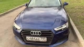 Итоги эксплуатации Audi A4 (B9) через 42 000 км. Отзыв владельца.