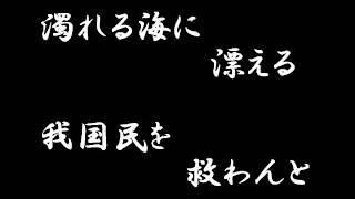 ボニージャックス - ああ玉杯に花うけて(一高寮歌)