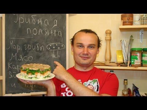 Тирольский пирог Ягодная поляна Рецепт с фото