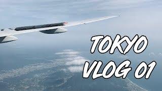2월의 도쿄여행 첫날 I 하네다공항에서 숙소 찾아가기!…
