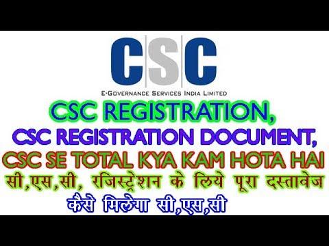 CSC Registration, New CSC Document, Total CSC Service, Puri