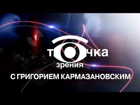 Григорий Кармазановский: в пандемию Covid19 о КТ диагностике  и тактике ведения пациентов