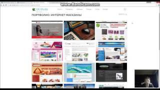 Как выбрать веб студию(, 2016-06-15T18:17:20.000Z)