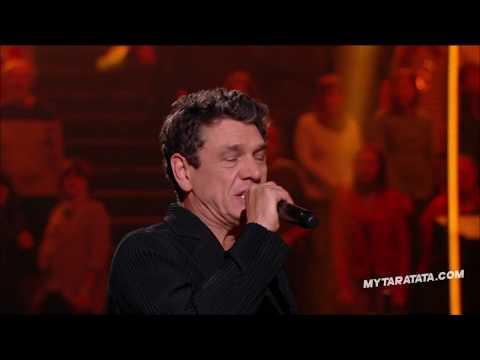 """Marc Lavoine """"Couleur Café"""" (Serge Gainsbourg) (extrait) (2019) Mp3"""