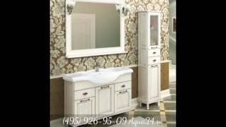 Обзор российской мебели для ванной комнаты Акватон от Aqua24.ru