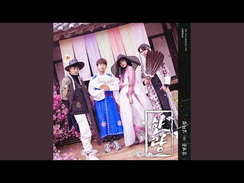 Youtube: Hanryang (feat. BIBI) / Min Kyung Hoon & Kim Hee Chul