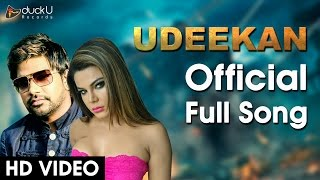 UDEEKAN FULL SONG | Peji Shahkoti, Rakhi Sawant | Sachin Ahuja | Latest New Punjabi Song 2015