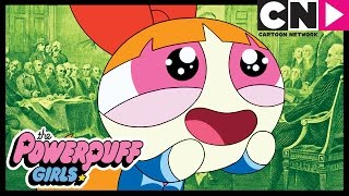 The Powerpuff Girls (2016): Blossom Runs for Student President thumbnail