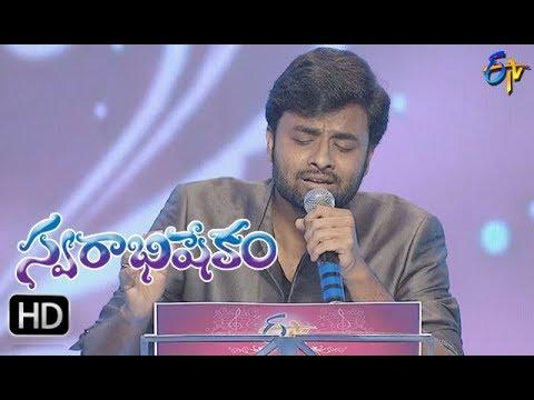 Taanu Nenu Song | Hemachandra Performance | Swarabhishekam | 15th October 2017 | ETV  Telugu