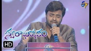 Taanu Nenu Song | Hemachandra Performance | Swarabhishekam | 15th October 2017 | ETV  Telugu