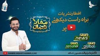 PTV News (TV program) - WikiVisually