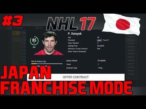 NHL 17 Franchise Mode #3 'Free Agency Build'
