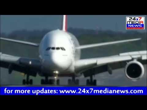 భయానక విమాన ల్యాండింగ్ Unbelievable EMIRATES AIRBUS A380 HardCross Wind Storm Landing at Dusseldorf