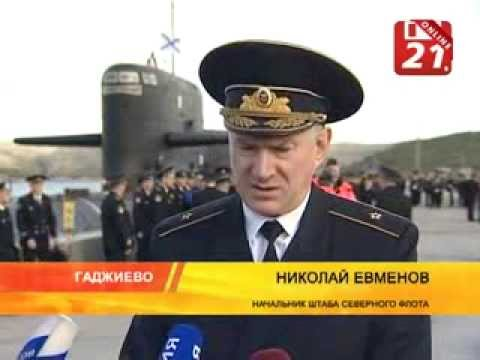 """""""Юрий Долгорукий"""" заходит в базу Гаджиево"""