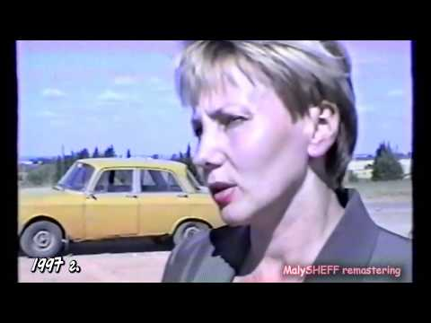 Зуевка.Строительство новой АЗС в Зуевке и моста в Кордяге 1997 г.